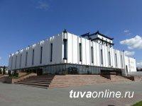 Национальный театр Тувы открывает 84-й сезон в день 75-летия вступления ТНР в состав СССР