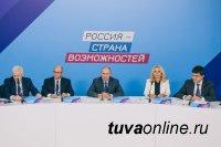 Губернаторы высказались в поддержку конкурса «Лидеры России»