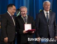 В честь 75-летия вхождения Тувы в состав России вручены государственные награды