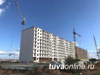 Минстрой РФ повысит норматив стоимости одного квадратного метра жилья для Тувы до 58 тысяч рублей