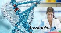 В Туве изучаются возможности открытия молекулярно-генетической лаборатории
