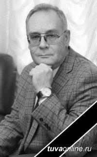 Власти Тувы выразили соболезнования жителям соседней Хакасии в связи с трагической гибелью в ДТП мэра Абакана Николая Булакина