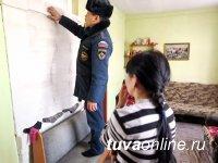 Причина гибели и травмирования людей на пожарах в Туве - нарушения элементарных правил пожарной безопасности в быту