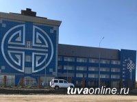 В столице Тувы новое здание терапевтического корпуса передано в ведение Ресбольницы №1