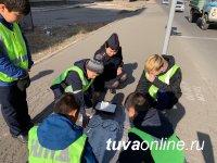На пешеходных переходах города Кызыла появились «говорящие тротуары»
