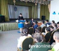 В Кызыле состоялась встреча ветеранов органов внутренних дел с воспитанниками школы-интерната