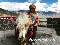 Заметки тувинского геолога о путешествии в Тибет