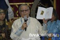 Директор Национального музея Тувы Каадыр-оол Бичелдей презентовал книгу о Субедее, которой посвятил 47 лет  своей жизни
