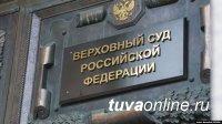 Апелляционная инстанция ужесточила наказание сестрам Данданян