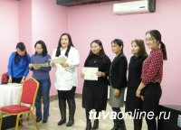 В Туве специалисты сферы туризма повысили квалификацию