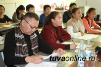 В Туве напишут Большой этнографический диктант