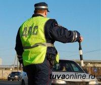 В Кызыле инспекторы ДПС задержали водителей, скрывшихся с мест ДТП