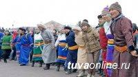 В Туве отмечают День Народного единства