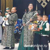 В Туве во   второй раз провели конкурс «Молодая семья - Будущее Тувы - 2019»