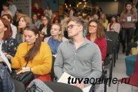 В Кызыле впервые пройдет бесплатный форум для предпринимателей «Мой бизнес»