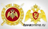 Росгвардия представила эмблему с обнаженными клинками и щитом со скрепами
