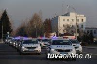 В Туве обновлен автопарк подразделений Госавтоинспекции