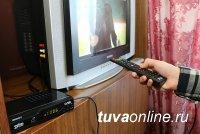 """В Туве произведены технические работы для перевода телеканала """"Тува 24"""" на цифру"""