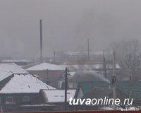 Мэр Кызыла: Центральное отопление и брикетированный уголь снизят загрязнение воздуха
