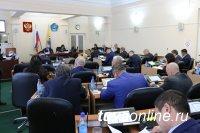 Состоялось четвертое заседание сессии Верховного Хурала Тувы третьего созыва