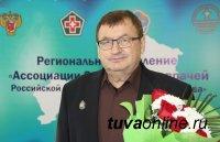 Ушел из жизни Народный врач Тувы Виктор Шлеменко