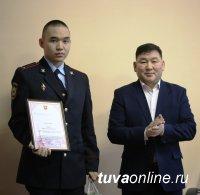 Мэрия Кызыла поздравила с профессиональным праздником участковых полиции