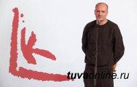 Главную премию Кандинского «Проект года» получил художник Евгений Антуфьев