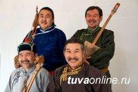 Триумф этномузыкальных коллективов Тувы