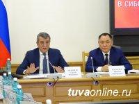 Заседание большого Совета Межрегиональной ассоциации «Сибирское соглашение» состоялось в Новосибирске