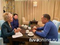 Власти Тувы проводят работу для максимального развития региона в ближайшие пять лет