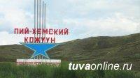 В Туве стартовал конкурс на лучшие мифы и легенды Пий-Хемского района