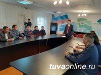 В Туве прошел форум участников губернаторского проекта «Кыштаг для молодой семьи».