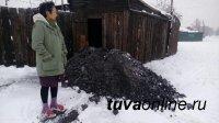 Предприятия ТЭК безвозмездно выделили и доставили уголь многодетным и малоимущим семьям Тувы