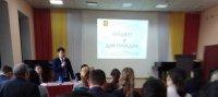 В Кызыле 20 ноября пройдут публичные слушания по проекту городского бюджета