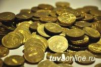 Банки Тувы в эти дни меняют обычные монеты на памятные