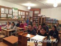 Тувинский госуниверситет начал подготовку к приемной кампании 2020 года
