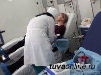 В Туве судебные приставы в честь своего праздника сдали более 10 литров донорской крови