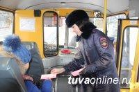 В Кызыле сотрудники полиции проводят акцию по профилактике краж