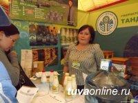 В Туве проведут конкурс «Лучший предприниматель Тувы – 2019»