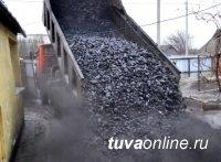 В Правительстве Тувы держат на контроле завоз угля в районы