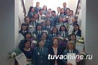 В Туве наградили лучших налоговиков