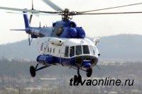В Туве субсидируют авиаперелеты до отдаленных районов