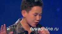 Тува готовится голосовать за победу дуэта Денберела Ооржака и Татьяны Меженцевой в Детском Евровидении - 2019
