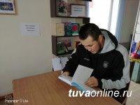 В Туве узнали, что читают настоящие мужчины