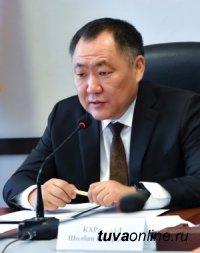 Бюджет развития Тувы в 2020 году составит более шести миллиардов рублей
