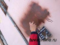 В Кызыле волонтеры «Добрых сердец Тувы» ликвидировали ссылки на наркоаккаунт