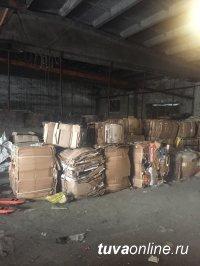 В Кызыле воспитанники детского сада № 40 собрали 268 килограммов макулатуры