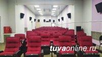 В Кызыле 28 ноября открывают новый кинозал «Енисей»