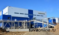 В Туве запущена золотодобывающая фабрика - это первый проект КИП «Енисейская Сибирь»