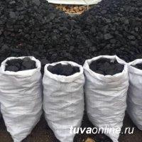 Мэрия Кызыла составила конкуренцию перекупщикам угля